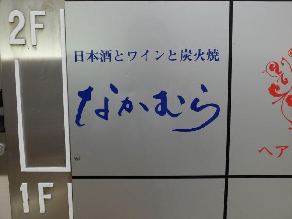 DSCF0369_R