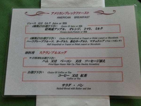 DSCF0580_R